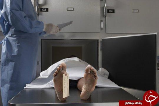 زنده شدن ناگهانی مرده در سردخانه! + تصاویر//