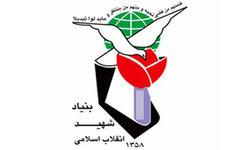 جلب رضایت ایثارگران مهمترین هدف بنیاد شهید است