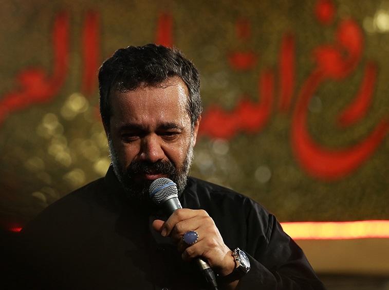 مداحی از همسفرم جا موندم  با نوای محمود کریمی