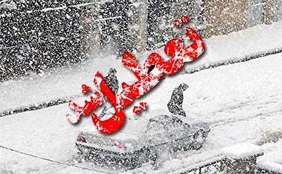 بارش برف، مدارس برخی از شهرستانهای استان زنجان در نوبت عصر را به تعطیلی کشاند