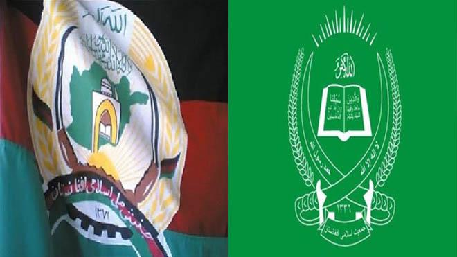 خلع سلاح کامل حزب «جمعیت» و «جنبش»؛ شرط جدید طالبان برای صلح