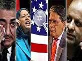 نامگذاري،جعلي،آشوب،خفه،اپوزيسيون،اغتشاش،پوچ،اغتشاشات،نشنيدند ...