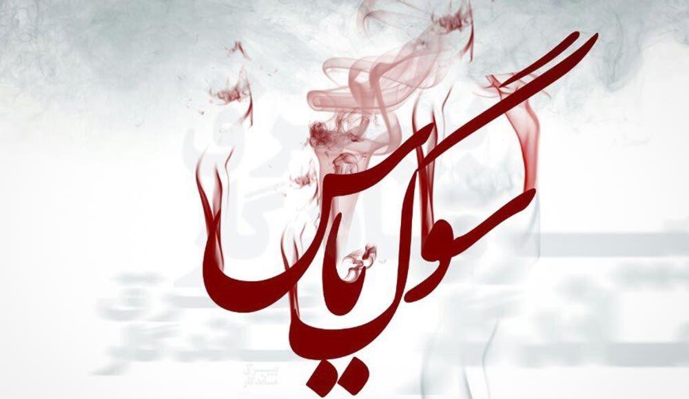 گلچین مداحی فاطمیه اول با نوای محمود کریمی