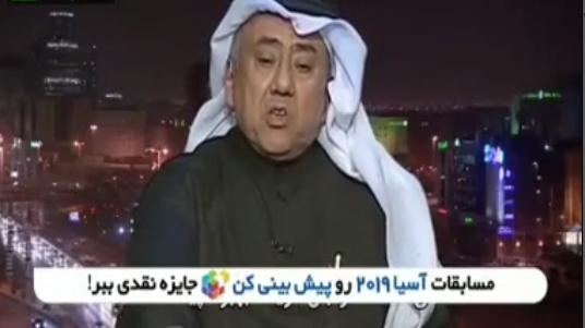 سوتی جالب و خندهدار کارشناس عربِ جام ملتهای آسیا +فیلم