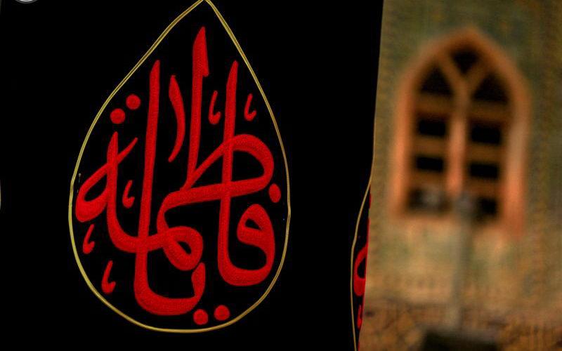 باشگاه خبرنگاران -برگزاری مراسم سوگواری ایام فاطميه در آستان حضرت عبدالعظيم(ع)