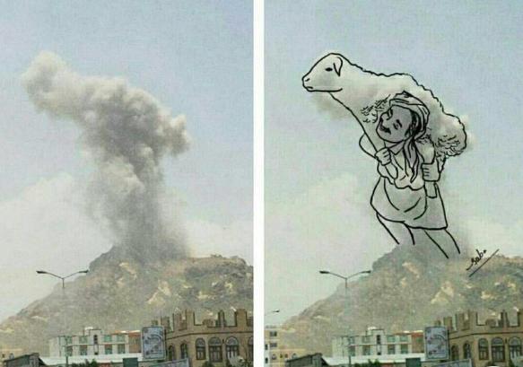 اعتراض هنرمندانه یمنیها به حملات سعودیها