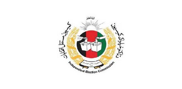 نتایج ابتدایی انتخابات پارلمانی «کابل» عصر امروز اعلام می شود
