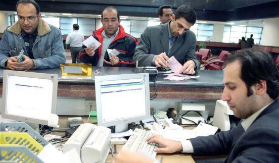 تهدیدات سایبری مهمترین چالشهای صنعت بانکی