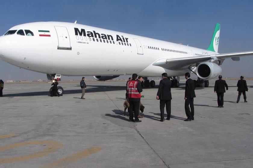 نقص فنی هواپیمای مسیر مشهد به تهران را مجبور به فرود اضطراری کرد