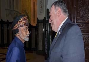 دیدار وزیر خارجه آمریکا با پادشاه عمان/ پمپئو به واشنگتن باز میگردد