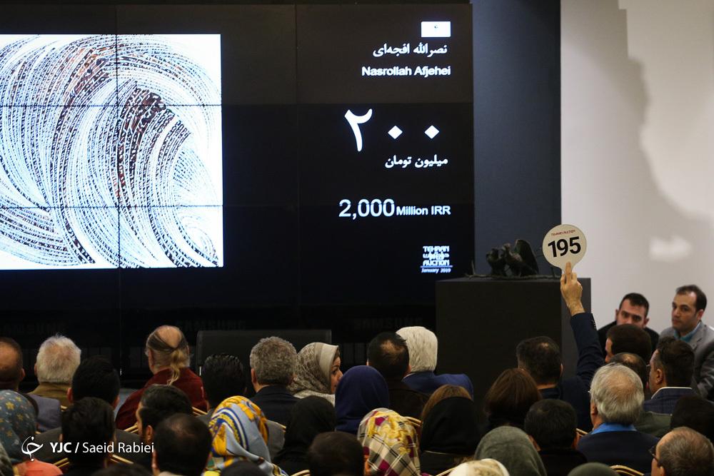 قیمت آثار حراج تهران مناسب با کیفیت آنها بود؟/ پاسخ مدیر کل هنرهای تجسمی به حواشی دهمین حراج پایتخت