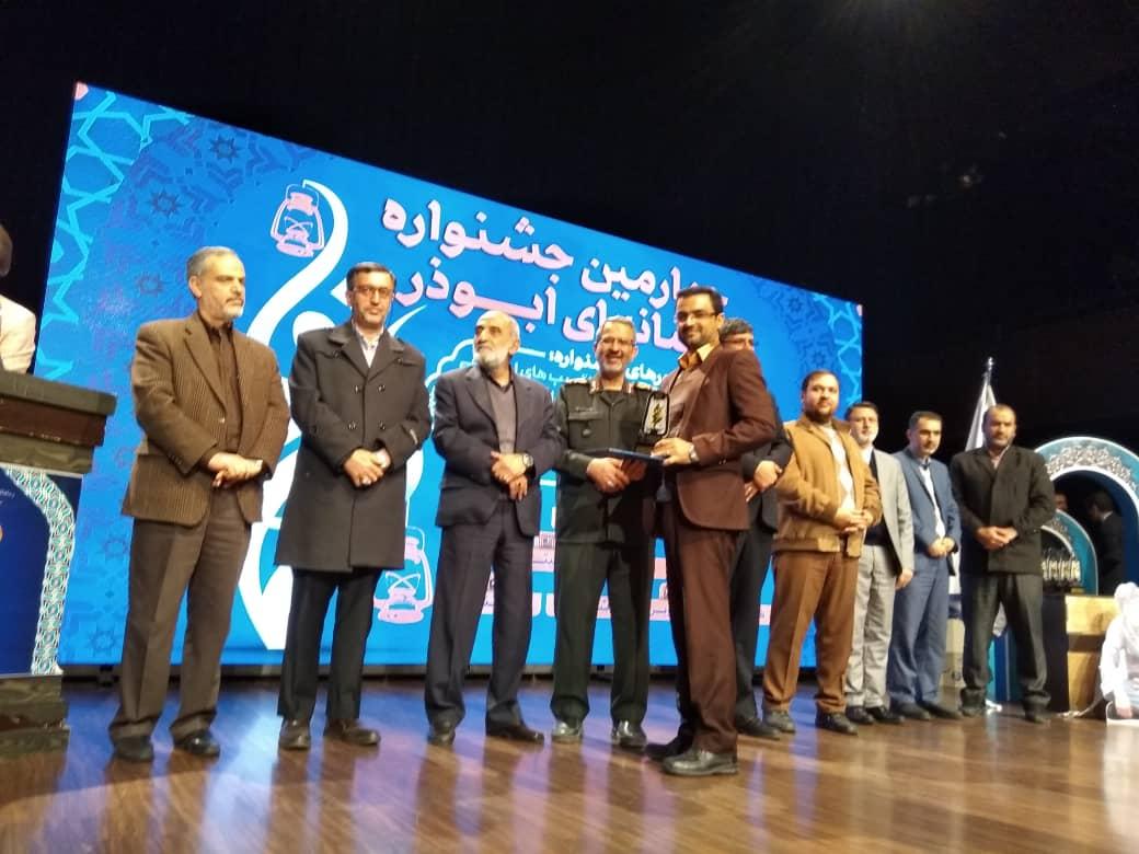 درخشش فارس در جشنواره رسانهای ابوذر