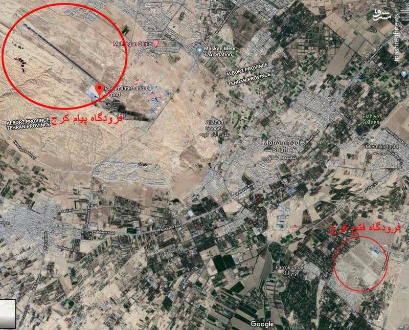 رازهای مهمی که درباره بوئینگ ۷۰۷ نادیده گرفته شد + سند