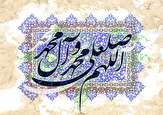 باشگاه خبرنگاران -هفت کاری که خداوند به رسول اکرم(ص) سفارش کرد چه بود؟