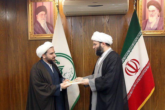نصب مدیرکل تبلیغات اسلامی استان تهران