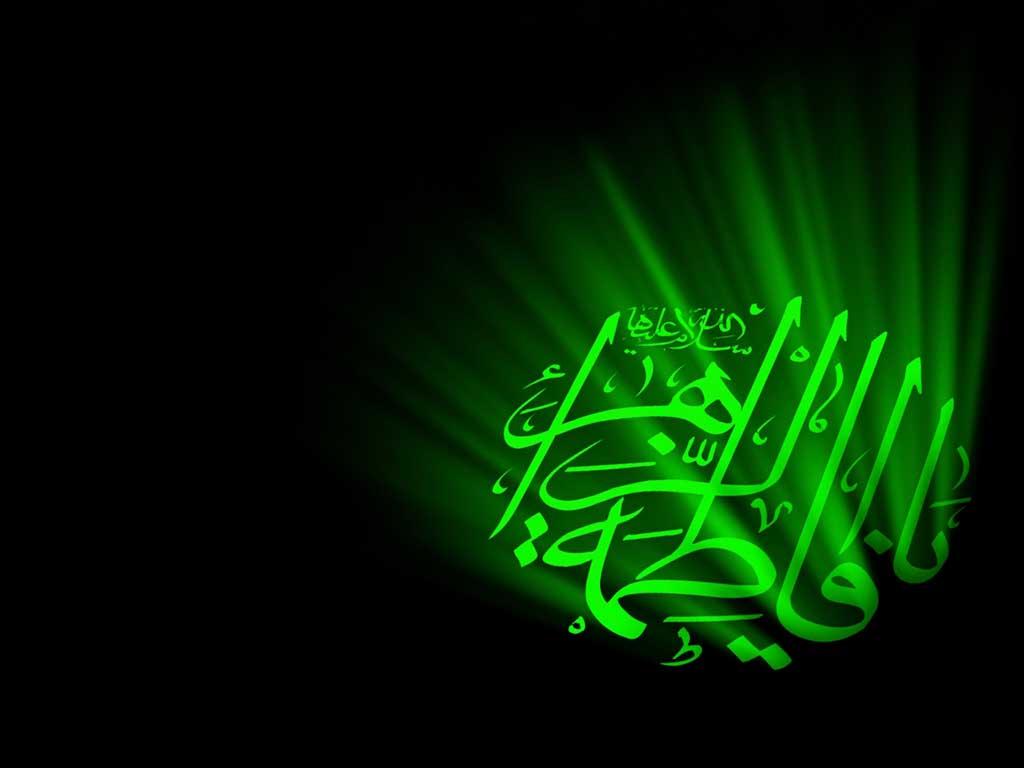 جدیدترین اشعار ویژه شهادت حضرت زهرا(س)