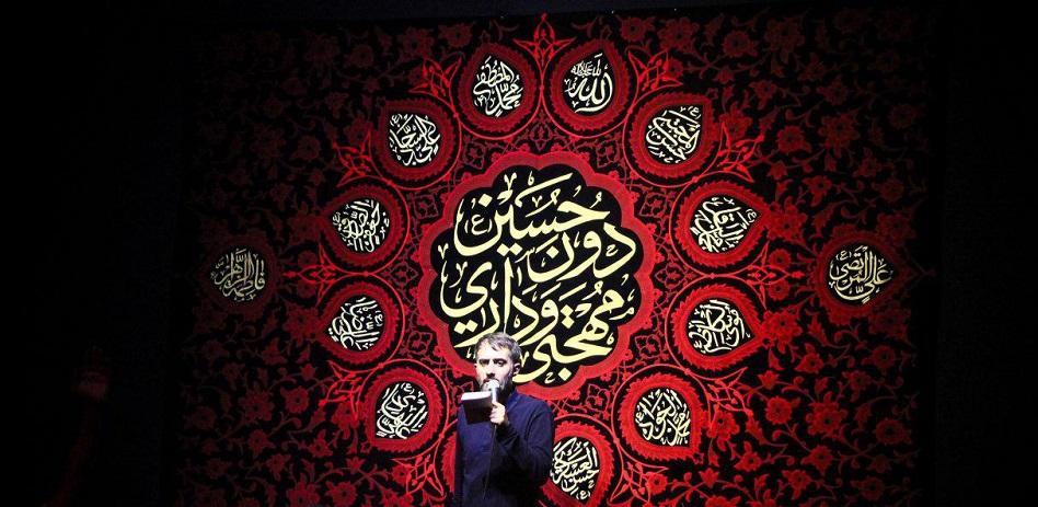 مداحی به تو از دور سلام محمدحسینپویانفر