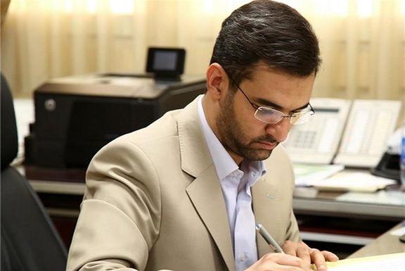 وزیر ارتباطات در پیامی به وزیر دفاع در پی عدم موفقیت پرتابگر ماهواره