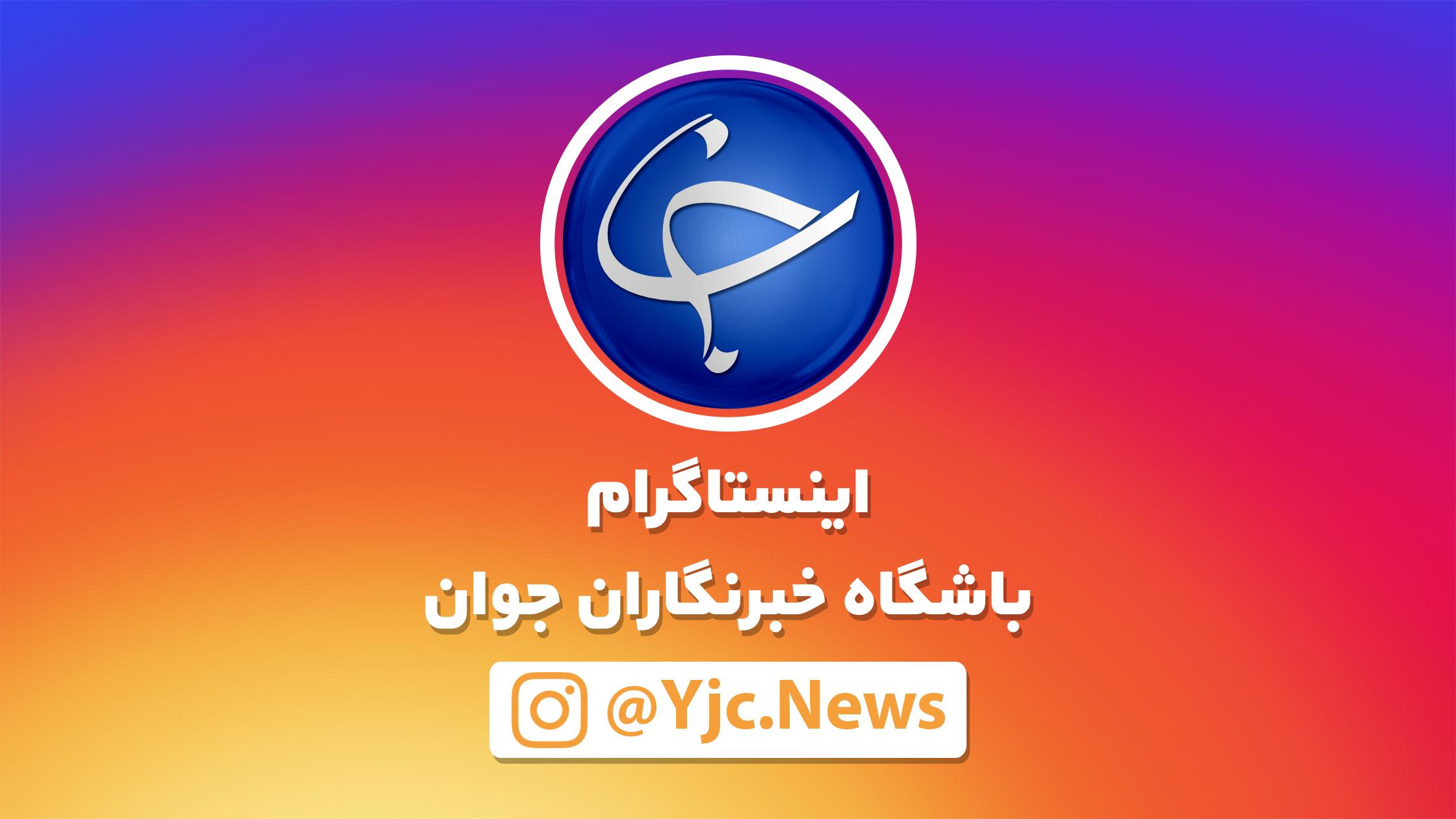 پخش زنده مناظره زاکانی و تاجزاده با موضوع بررسی وقایع سالهای ۷۸ و ۸۸