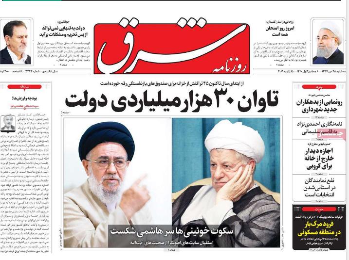 شایعات رفع حصر میان اصلاحطلبان با خانواده محصورین اختلاف انداخت