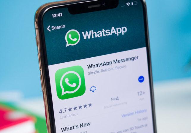 امکان ارسال پاسخ مخفی در چتهای گروهی با قابلیت جدید واتساپ