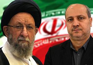 پیام نماینده ولی فقیه و استاندار گلستان به مناسبت 22 بهمن