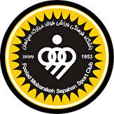 باشگاه خبرنگاران - برنامه بازیهای دوستانه سپاهان در اردوی ترکیه