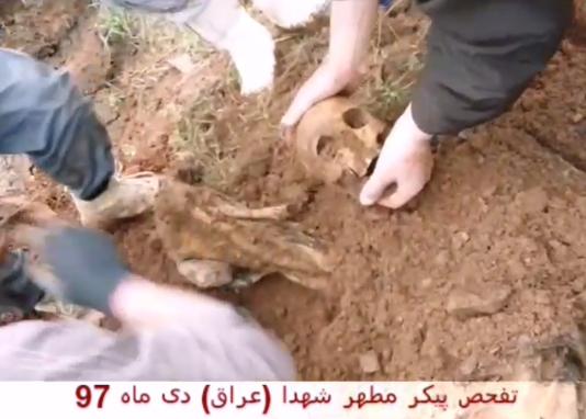 تفحص پیکر شهدا در کردستان عراق در دی ماه ۹۷ +فیلم