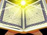 باشگاه خبرنگاران -تجلیل از دانش آموزان برتر قرآن، نماز و عترت در گچساران