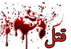 فاجعه در مشهد؛ اعتراف پسر ۱۳ ساله به تجاوز و قتل کودک ۵ساله گمشده! / بازی های کودکانه بازپرس به شناسایی