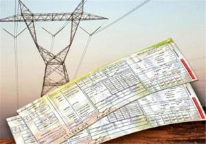 لیست مدارس برای رایگان شدن برق ارسال نشد