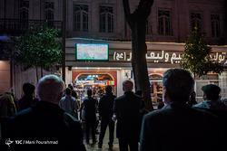 تماشای دیدار فوتبال ایران و عراق