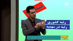 اتهام دروغ علیه صدا و سیما / ماجرای حضور همزمان یک کارشناس در دو برنامه زنده! + فیلم