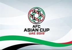 تیم ملی ایران در مرحله یک هشتم نهایی به مصاف عمان میرود