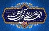 باشگاه خبرنگاران -حدیث امام زمان(عج) درباره لغزشهای شیعیان