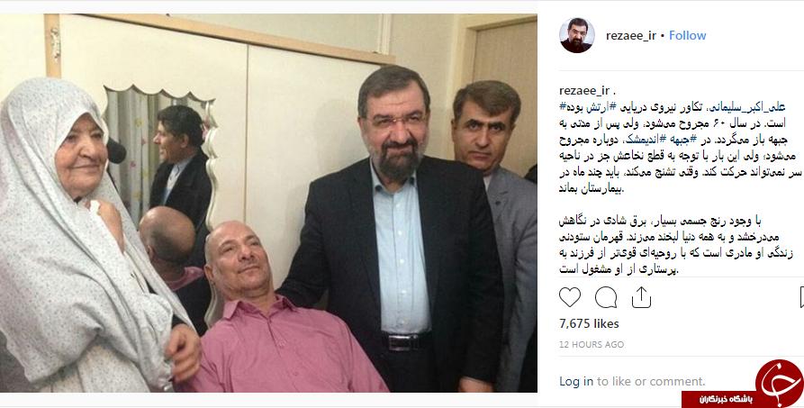 روایت محسن رضایی از جانباز تکاور ارتش +عکس