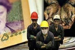 حق مسکن کارگران چقدر خواهد شد؟