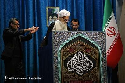 باشگاه خبرنگاران -نماز جمعه تهران - ۲۸ دی ۱۳۹۷