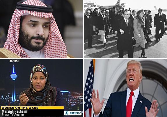 از شایعه قتل خاوری در کانادا تا گزارش خواندنی آسوشیتدپرس از روز فرار شاه از ایران + تصاویر