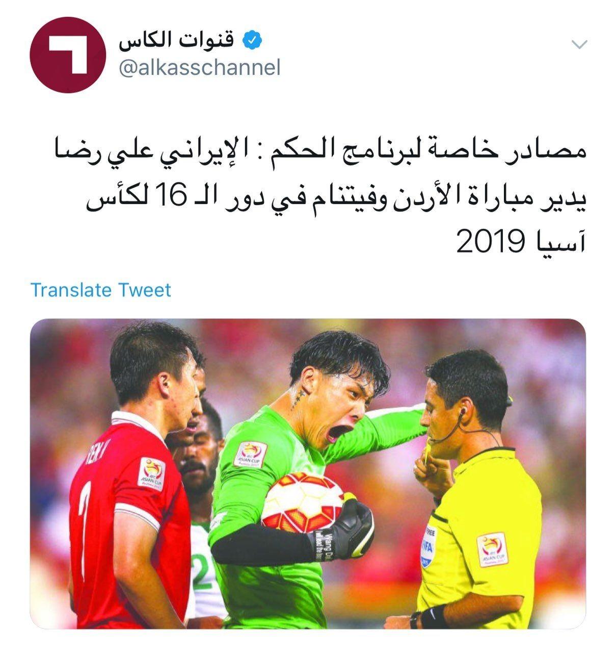باشگاه خبرنگاران -فغانی قاضی دیدار اردن مقابل ویتنام