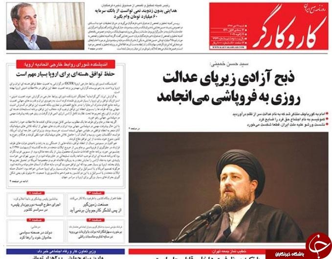 آپارتاید ادامه دارد/ اجلاس ضد ایرانی لهستان شروع نشده شکست خورد/ اساتید کلاس آمریکا شناسی