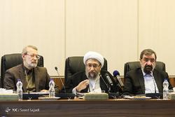 جلسه مجمع تشخیص مصلحت نظام- ۲۹ دی ۹۷
