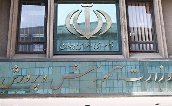 باشگاه خبرنگاران - اختصاص ۴۲ هزار میلیارد تومان بودجه به وزارتخانه آموزش و پرورش