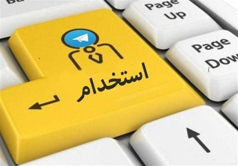 نام نویسی ششمین آزمون استخدامی دستگاههای اجرایی کشور از فردا آغاز می شود