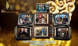 کدام سریالهای تلویزیون در سال ۹۷ پرمخاطب شدند؟