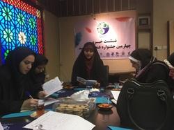 برگزاري چهارمين جشنواره غنچه هاي اميد در مشهد