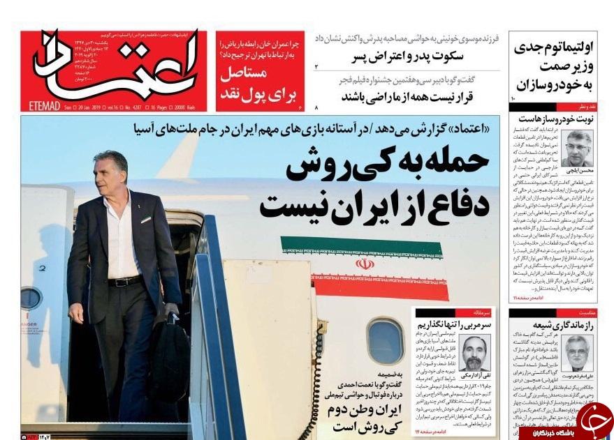انتقاد شدید ایران از تعلل اروپا/ نوازش خودروسازان توسط وزیر صمت/ اینترنت سال آینده گران میشود؟