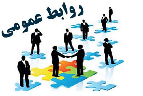 باشگاه خبرنگاران -بررسی حرکت رو به رشد روابط عمومی ها پس از انقلاب اسلامی/ نگاهی به افق روشن این حوزه در سالهای آینده