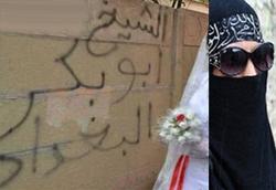 عروس داعشی که روزگار خانواده همسرش را سیاه کرد +تصاویر
