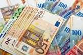 باشگاه خبرنگاران - نرخ ۴۷ ارز بین بانکی ثابت ماند + جدول